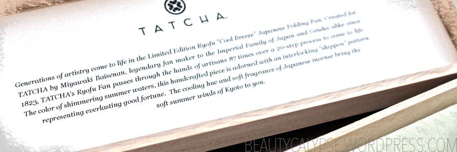 tatcha-box-lid