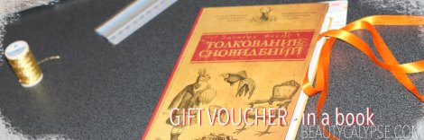 gift-voucher-wrapped-in-a-notebook